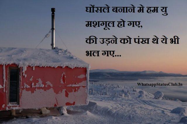 Gulzar Quotes And Shayari Image Quotes In Hindi