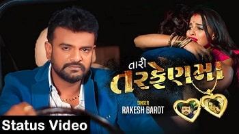 Tari Tarfen Ma Song Whatsapp status Video Download – Rakesh Barot