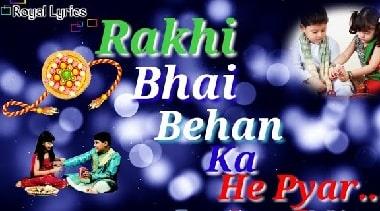 Rakhi Bhai Bahen Ka Pyar Song Whatsapp Status Video Download