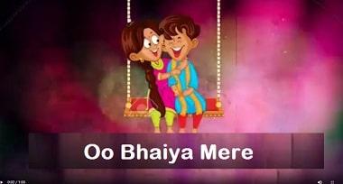 O Pyare Bhaiya Rakshabandhan Song Whatsapp Status Video Download