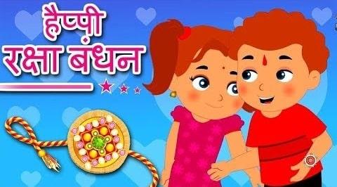 Rakshabandhan Cartoon Version Whatsapp Status Video Download