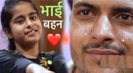 Bhai Bahen Love Whatsapp Status Video Download – Rakshabandhan