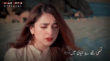 Pakistani Song Emotional Whatsapp Status Video Download – New 2020
