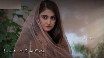 Pakistani Song Free Mp4 Whatsapp Status Video Downlaod – Latest 2020