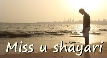 I Miss You Sad Shayari Whatsapp Status Video Download