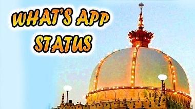 Qawwali Song Free Mp4 Whatsapp Status Video Download – Mp4 Video