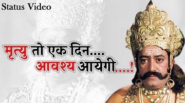 Ravan Best Dialogue Lyrical Whatsapp Status Video Download