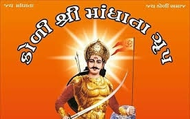 Koli Samaj Whatsapp Status Video Download – Jay Mandhata Video