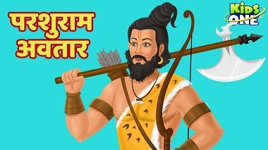 Bhagvan Parshuram Entry Whatsapp Status Video Download