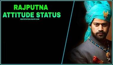 Attitude Baisa Whatsapp Status Video Download – Banna And Baisa