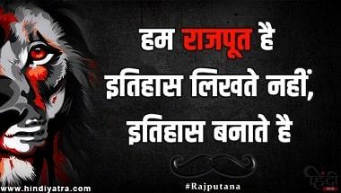 Rajput Firing Whatsapp Status Video Download – Guns Status Video