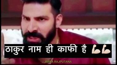 Thakur Attitude Dialogue Whatsapp Status Video Download – Status Line