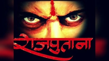 Rajput Thakur Whatsapp Status Video Download – Attitude Status
