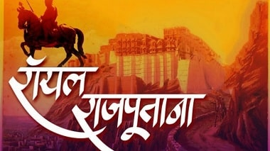 Rajputana Horse Lover Whatsapp Status Video Download – Rajput Boys