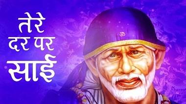 Sai Baba Free Mp4 Whatsapp Status Video Download – Updated 2020