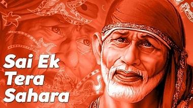 Sai Baba New Version Whatsapp Status Video Download – Latest 2020