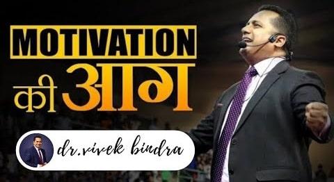 Vivek Bindra Free Mp4 Whatsapp Status Video Download – Mp4 Video